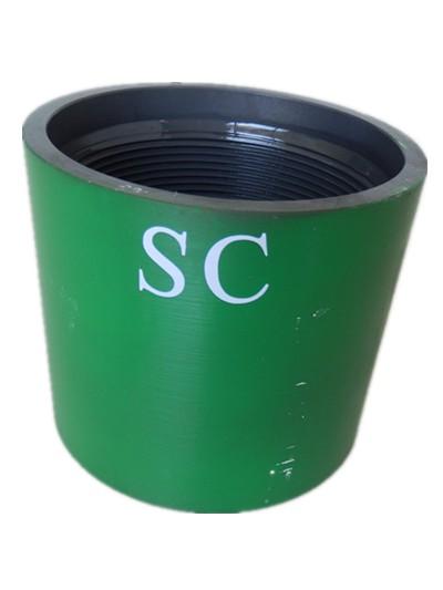 STC短圆螺纹套管接箍K55
